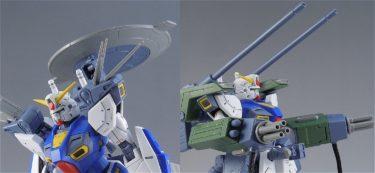 PB限定ガンプラ【MG ガンダムF90 ミッションパック Eタイプ&Sタイプ】レビュー